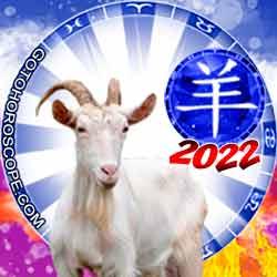 Goat Chinese New Year Horoscope 2022