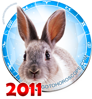 2011 Horoscope for 12 Zodiac Sign