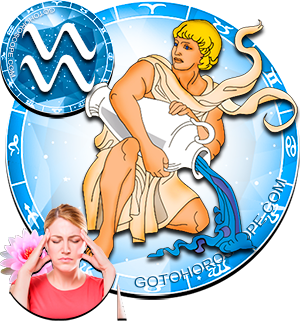 2015 Health Horoscope Aquarius for the Ram Year