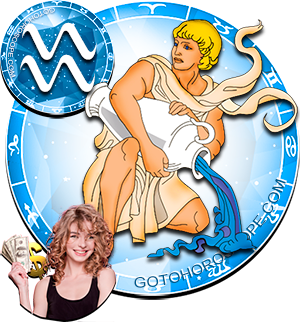 2015 Money Horoscope for Aquarius Zodiac Sign