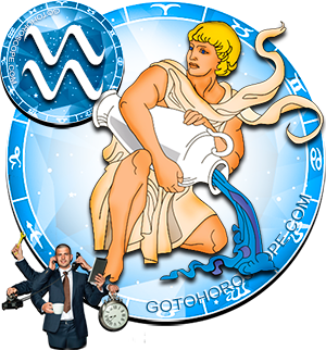 2015 Work Horoscope for Aquarius Zodiac Sign